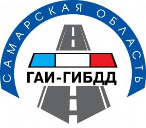 Водителей просят соблюдать меры безопасности при перевозке детей