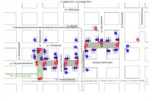 В Самаре временно изменят схемы движения транспорта в центре