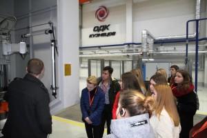 ПАО ОДК-Кузнецов начинает прием заявок на целевое обучение в вузах