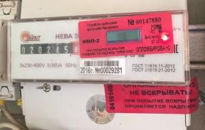 Энергетики Самарской сетевой компании продолжают регулярно вести борьбу с незаконным потреблением электроэнергии.