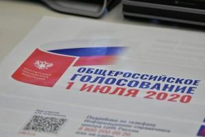 Такую задачу поставил Дмитрий Азаров на заседании по подготовке процесса голосования, которое состоялось в среду, 17 июня.