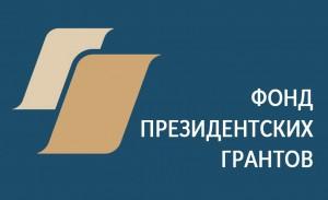 122 проекта самарских НКО получили президентские гранты на общую сумму более 185 млн руб.