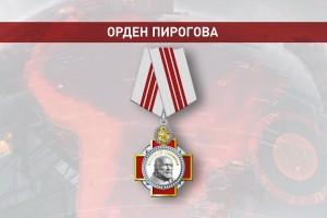 Соответствующий указ Президент РФ подписал сегодня, 21 июня.