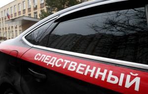 Женщина оказалась известной в Астрахани личностью. В 2019 году она участвовала в кампании по выборам губернатора Астраханской области.