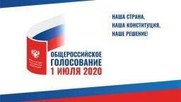 В аппарате Уполномоченного по правам человека в Самарской области начинает свою работу консультационный центр «Конституция-2020»