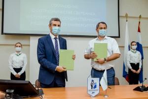 Сбербанк применит искусственный интеллект для диагностики коронавируса в клиниках медуниверситета