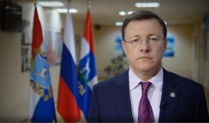 Дмитрий Азаров обратился к жителям Самарского региона в связи со стартом голосования по поправкам в Конституцию РФ