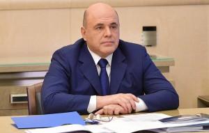 Премьер-министр поручил главам регионов контролировать получение выплат в кратчайшие сроки.