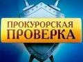 Пять вагонов сошли с рельсов в Октябрьске