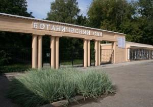 Свободное посещение Ботанического сада возможно с понедельника по пятницу с 10.00 до 19.00.