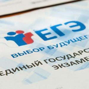 В России стартует основной период ЕГЭ-2020