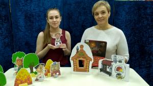 Первый выпуск будет посвящен русской народной сказке «Жихарка»