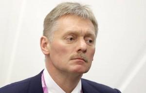 """В конституции нет поста """"пожизненный президент"""", напомнил представитель Кремля."""