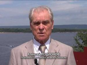 """Он также отдал свой голос за присвоение Самаре звание """"Город трудовой доблести""""."""