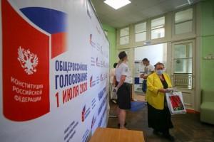 По словам Пескова, такая поддержка изменениям в Основной закон станет фундаментом для лучшего будущего нашей страны.