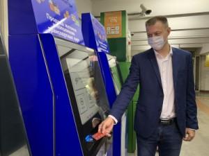 Аппараты-новинки позволили продолжить внедрение бескассового обслуживания пассажиров общественного транспорта Самары.