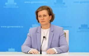 """Глава Роспотребнадзора отметила, что инфекция стала """"объемлющим в части мировых проблем вызовом"""", но Россия его преодолевает значимо лучше, чем другие страны."""