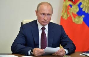 Как отметил президент РФ, в документе был заложен ленинский тезис о праве выхода республик из состава СССР.