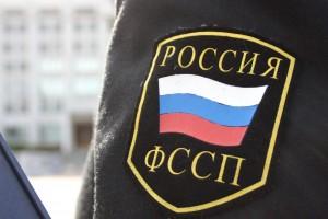 Сызранец накопил долг перед государством в 209 тысяч рублей