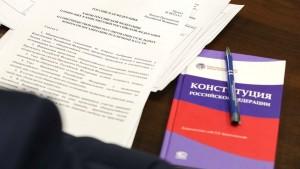 Единая Россия подготовит изменения в законодательство после принятия поправок в Конституцию