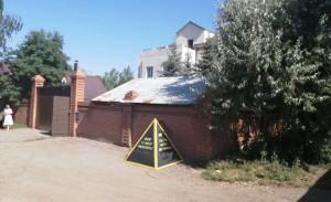 «РКС-Самара» возобновили установку пирамид у домов должников.