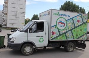 «ЭкоВоз» получил лицензию на утилизацию старой оргтехники