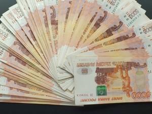 Аналитики рассматривают возможность деноминации валюты РФ.