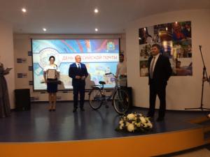 Благодарственные письма от губернатора Самарской области в рамках мероприятия также получили коллективы 12 почтамтов.