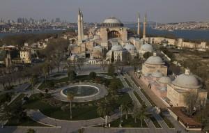 Госсовет Турции отменил постановление правительства о присвоении собору статуса музея.