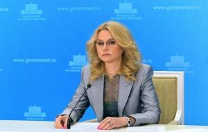 Въезжающие в Россию иностранцы должны будут пройти тест на коронавирус не менее чем за три дня до прибытия в страну.