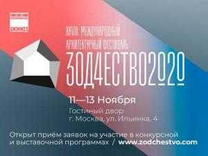 Зарегистрироваться на участие можно до 27 сентября.