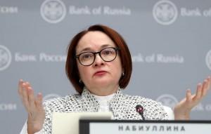 Глава ЦБ подчеркнула, что Банк России не рассматривал такой вариант.