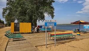 В Самаре открылись два пляжа для инвалидов и мам с колясками
