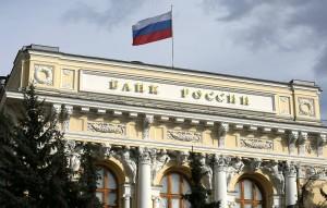 Оно может отражать эффекты отложенного спроса и влияние ослабления рубля в I квартале, отметил регулятор.