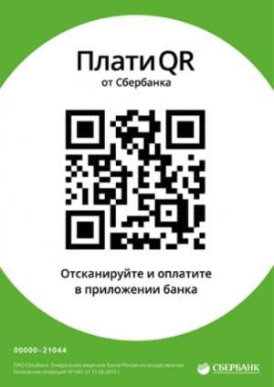 В настоящий момент в сети Эвотора уже зарегистрировано более 650 тысяч онлайн-касс во всех регионах страны.