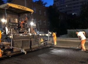 Завершить ремонтные работы подрядчик планирует до конца сентября текущего года.