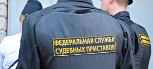 В настоящее время в Самарской области проходит акция «Внимание, должник!».