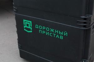 Дорожный пристав в Самарской области взыскал свыше 1 миллиона 800 тысяч рублей