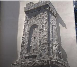 На Стара-Загоре установили барельеф в честь освобождения Болгарии