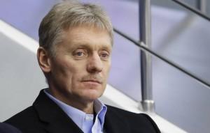 Представитель Кремля также отметил, что президент учитывал мнение жителей региона.