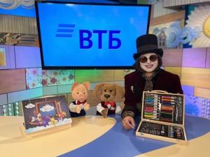 Тольятти принял участие в акции «Мир без слез» банка ВТБ
