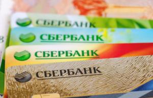 Выгодные условия по выпуску и обслуживанию зарплатных карт Сбербанка привлекают как руководителей крупных компаний, так и владельцев малого бизнеса.
