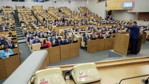 Согласно закону экстремизмом признается не только нарушение российской территориальной целостности, но и отчуждение части ее территории.