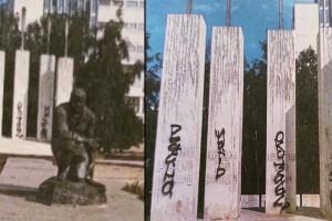 В Самаре вандалы осквернили памятник погибшим воинам-интернационалистам