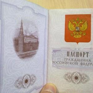 Вступил в силу закон об упрощенном получении гражданства РФ