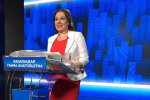 Анна Канопацкая сообщила, что в ее адрес, а также ее детей и доверенных лиц в ходе нынешней избирательной кампании поступают угрозы.