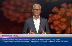 Глава информационного центра при областном оперштабе по COVID-19 выступил с очередным обращением к жителям.