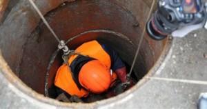 """Три сотрудника компании """"Газпром газораспределение Ростов-на-Дону"""" погибли при выполнении работ в газовом колодце.  Они отравились сероводородом."""