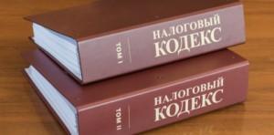 Уголовное дело с утвержденным обвинительным заключением направлено в федеральный суд Самарского района для рассмотрения по существу.