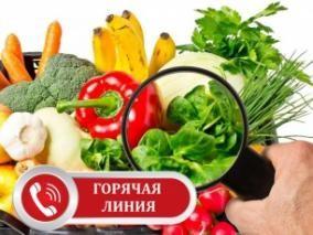 Консультирование граждан осуществляется специалистами Управления Роспотребнадзора по Самарской области.